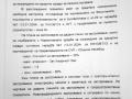 proekt-mihaylov-2
