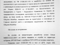 proekt-mihaylov-3