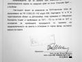 proekt-mihaylov-4