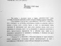 fasa-pismo-rdg-2012