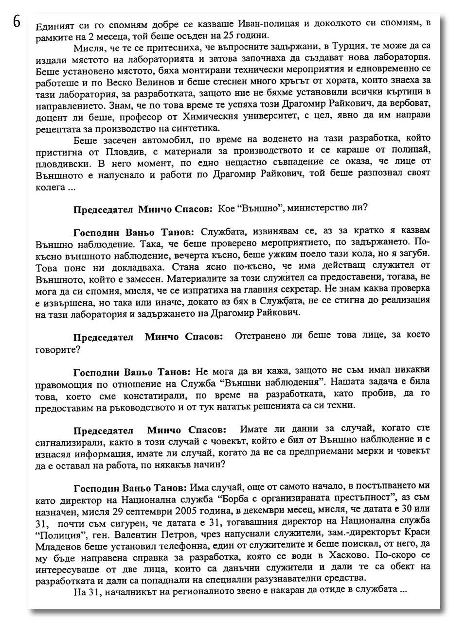 stenograma_page_06