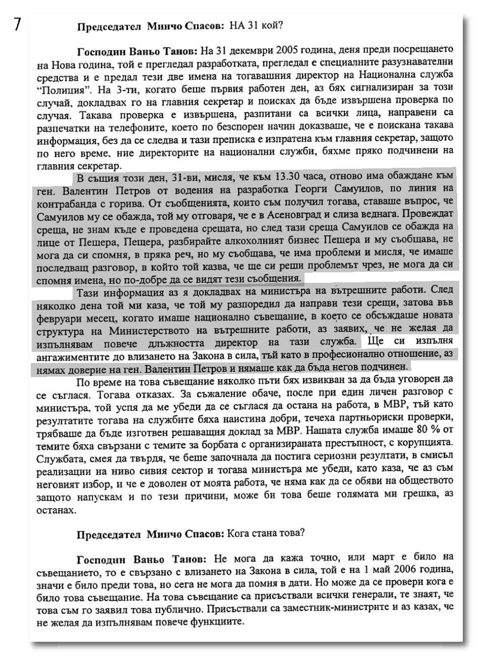 stenograma_page_07