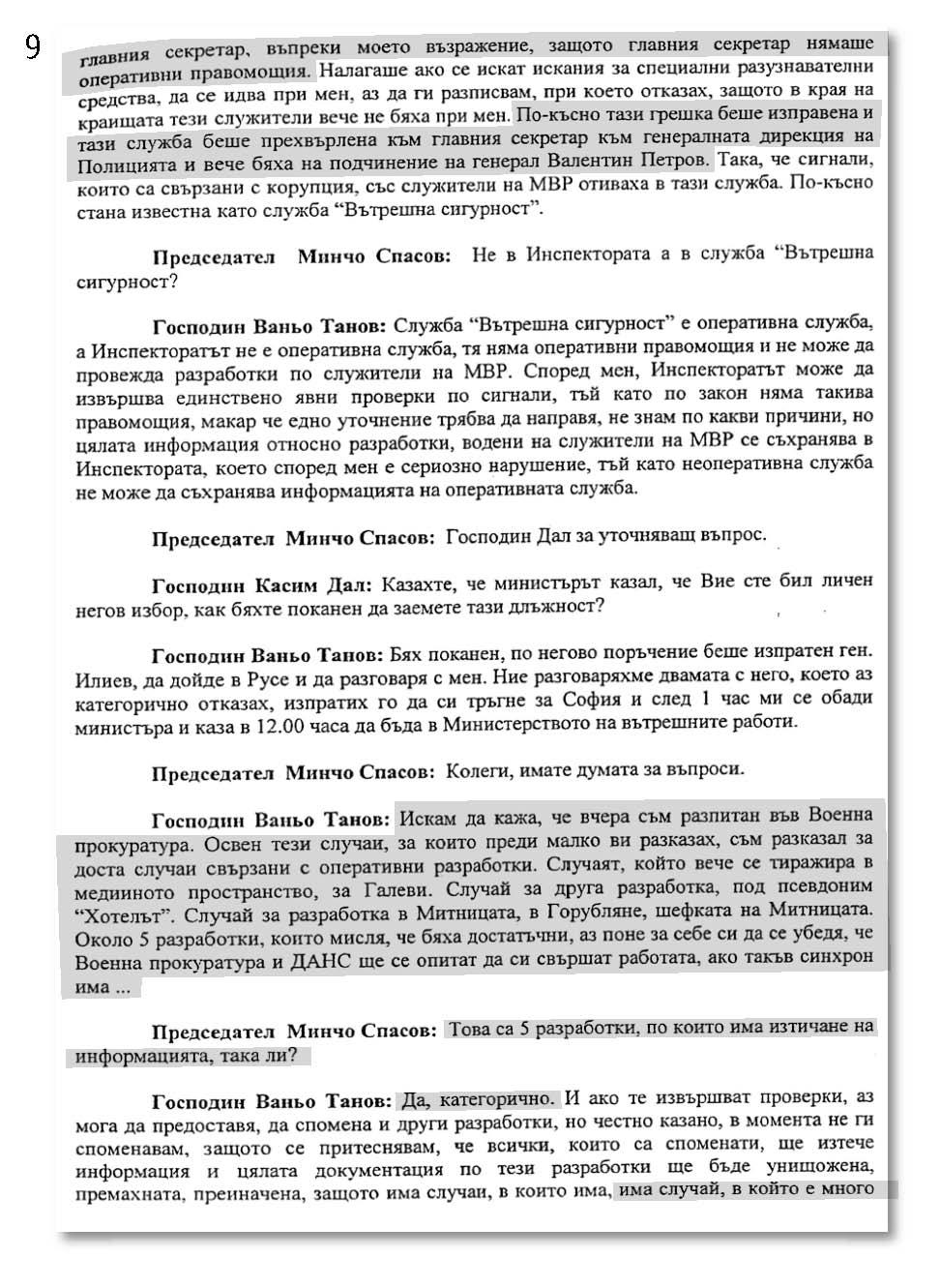 stenograma_page_09