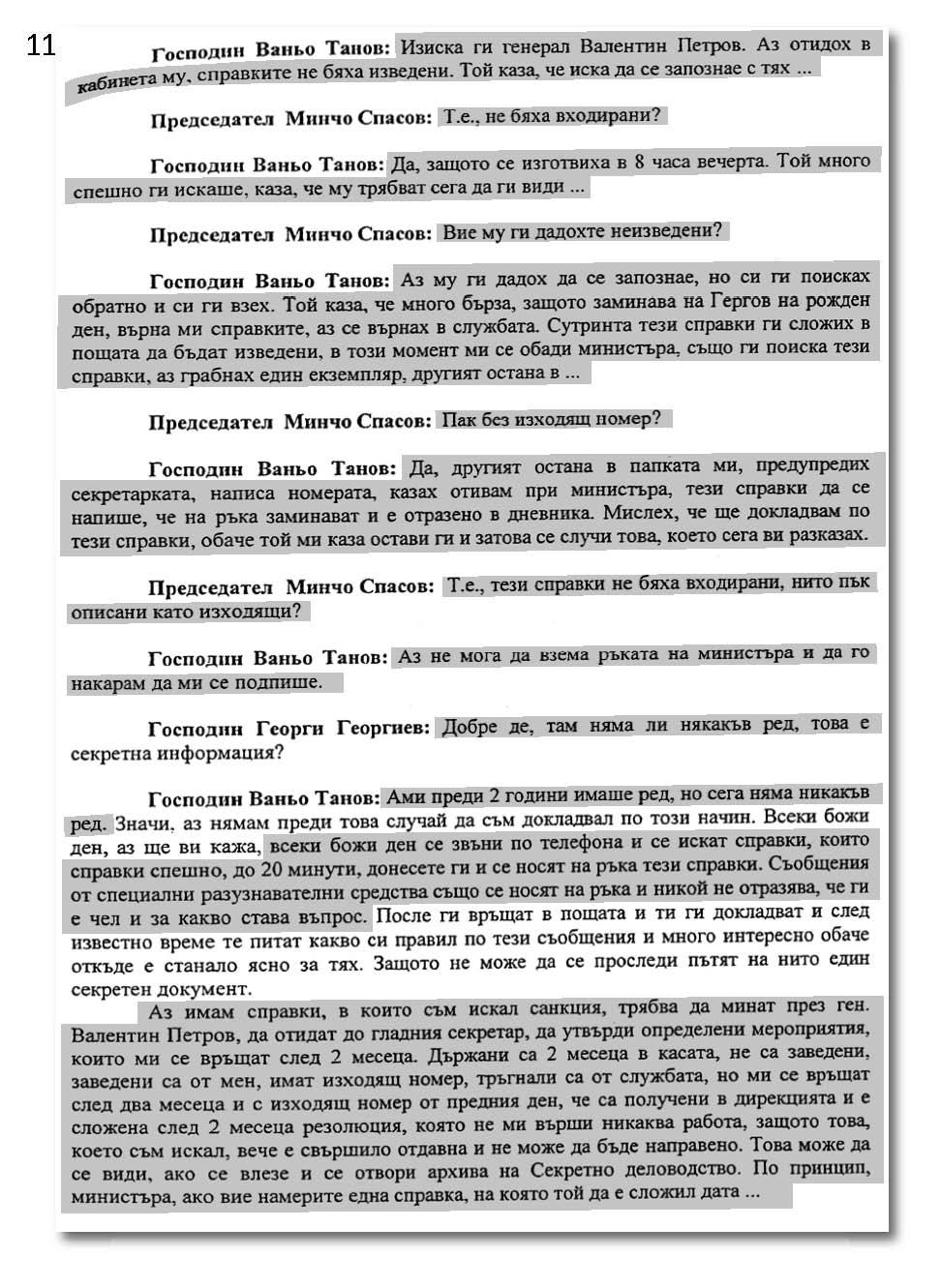 stenograma_page_11