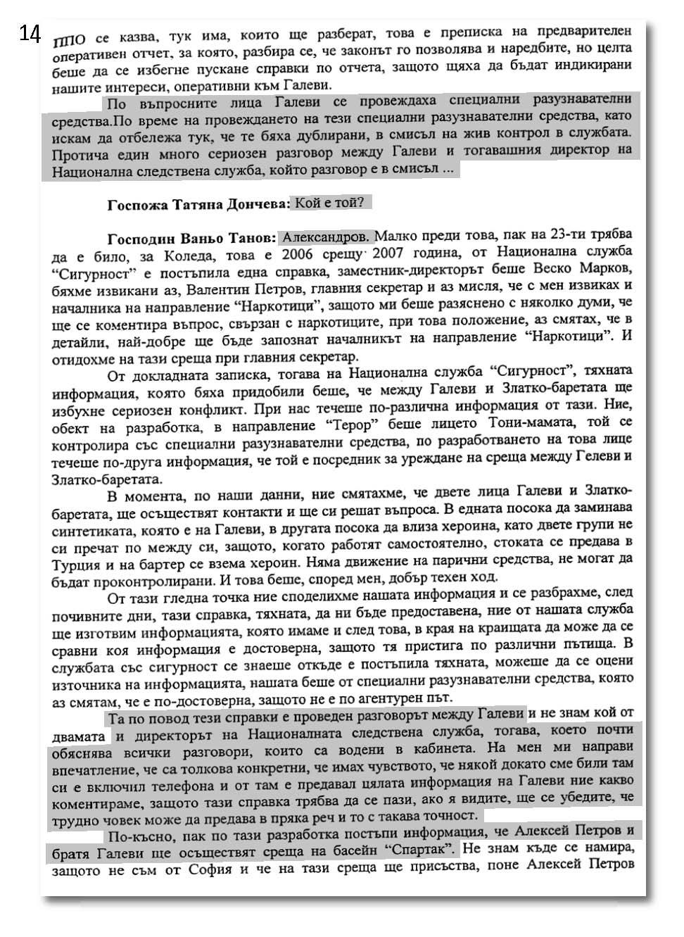 stenograma_page_14