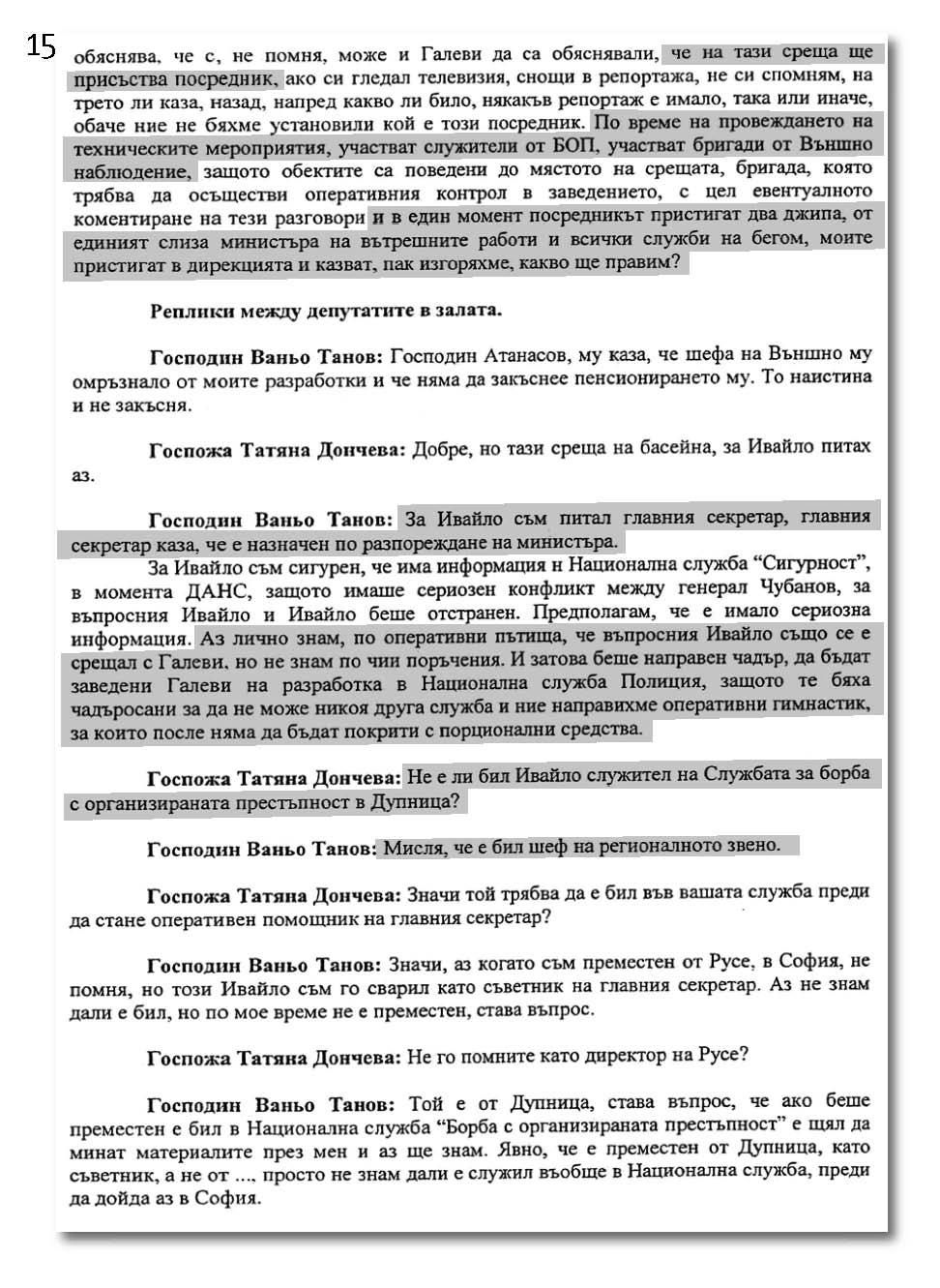 stenograma_page_15