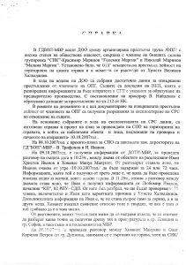spravka_page_01
