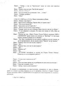 spravka_page_07