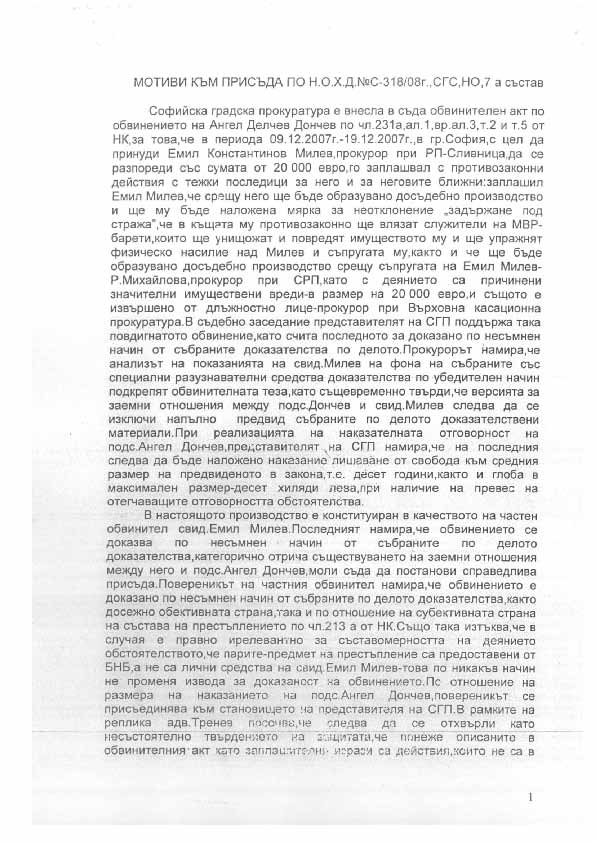 angel_donchev_page_01