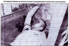 Georgi_Zarkin_ubit-Pazardzhik_zatvora