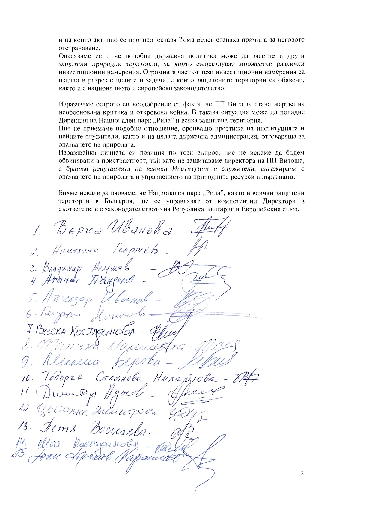 Pismo-Director-PP-Vitosha_DNP_Rila-2