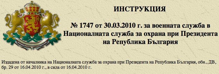 Capture_decran_2012-03-22_a_10.42.19