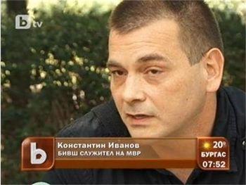 K.-Ivanov