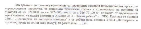 Capture_decran_2012-06-29_a_09.46.16