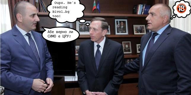 simo_bb_tzvtzv