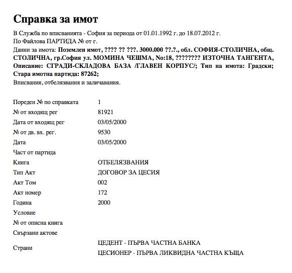 Capture_decran_2012-10-21_a_22.43.21