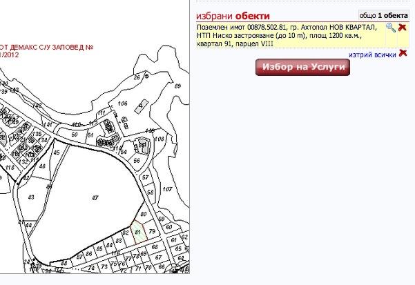 Capture_decran_2012-11-02_a_17.16.59