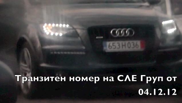 Capture_decran_2013-01-14_a_18.01.12