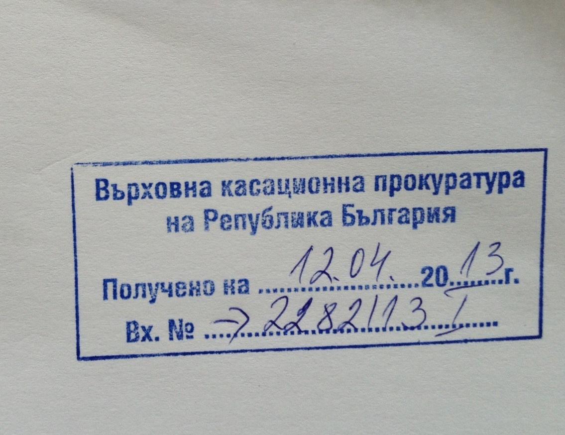pismo-zhurnalisti-nomer