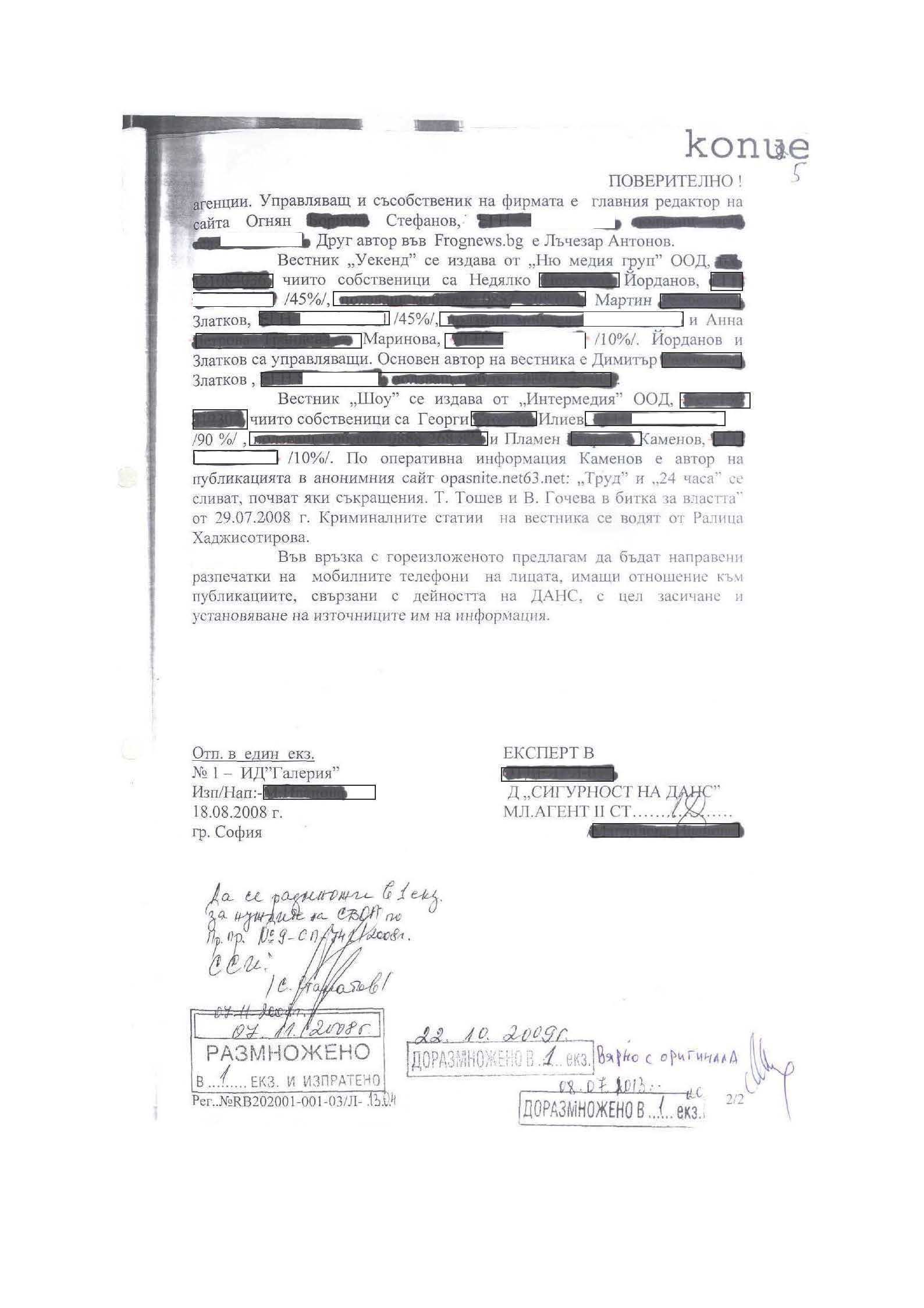 galeria-no-censorship_page_06