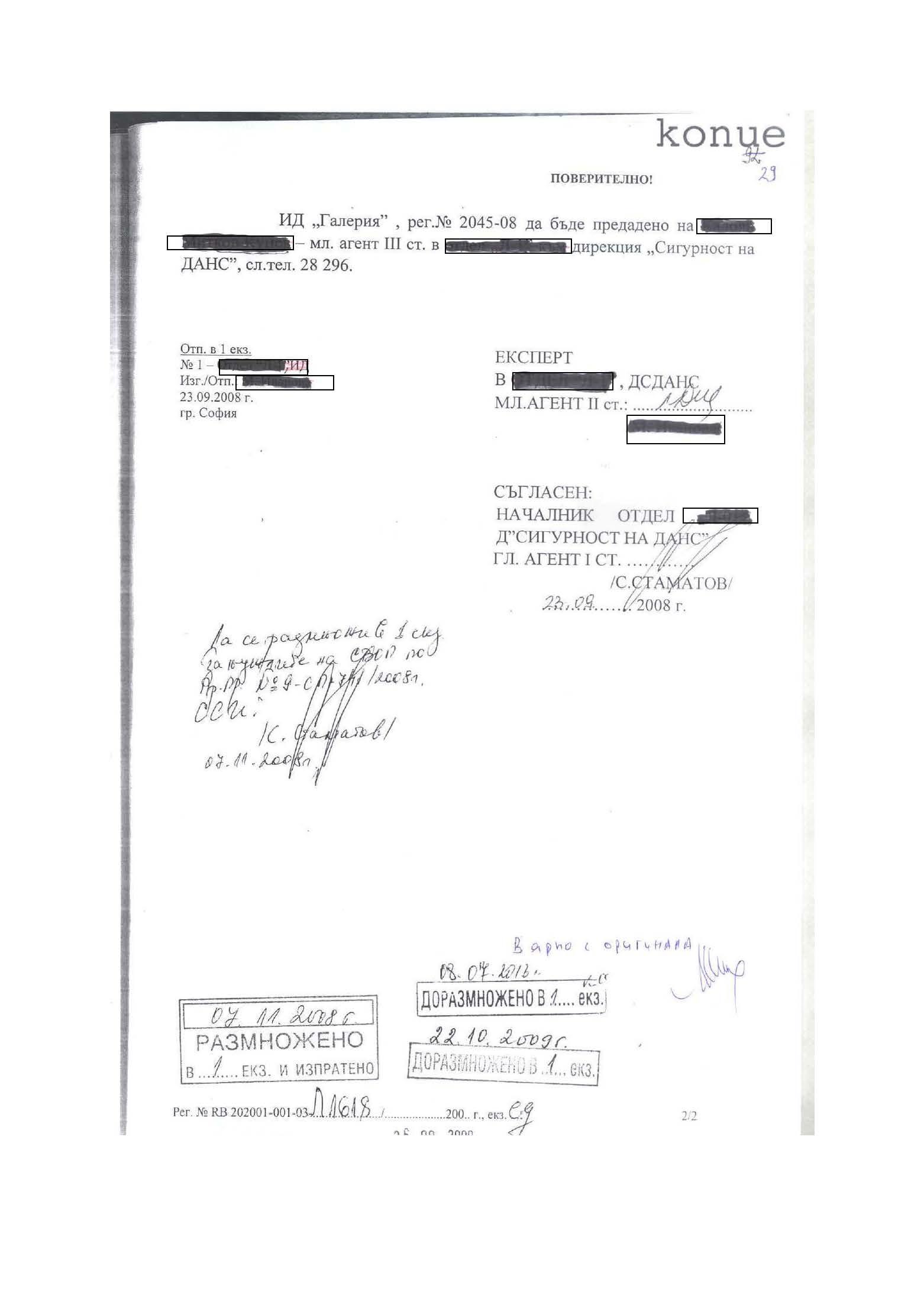 galeria-no-censorship_page_33
