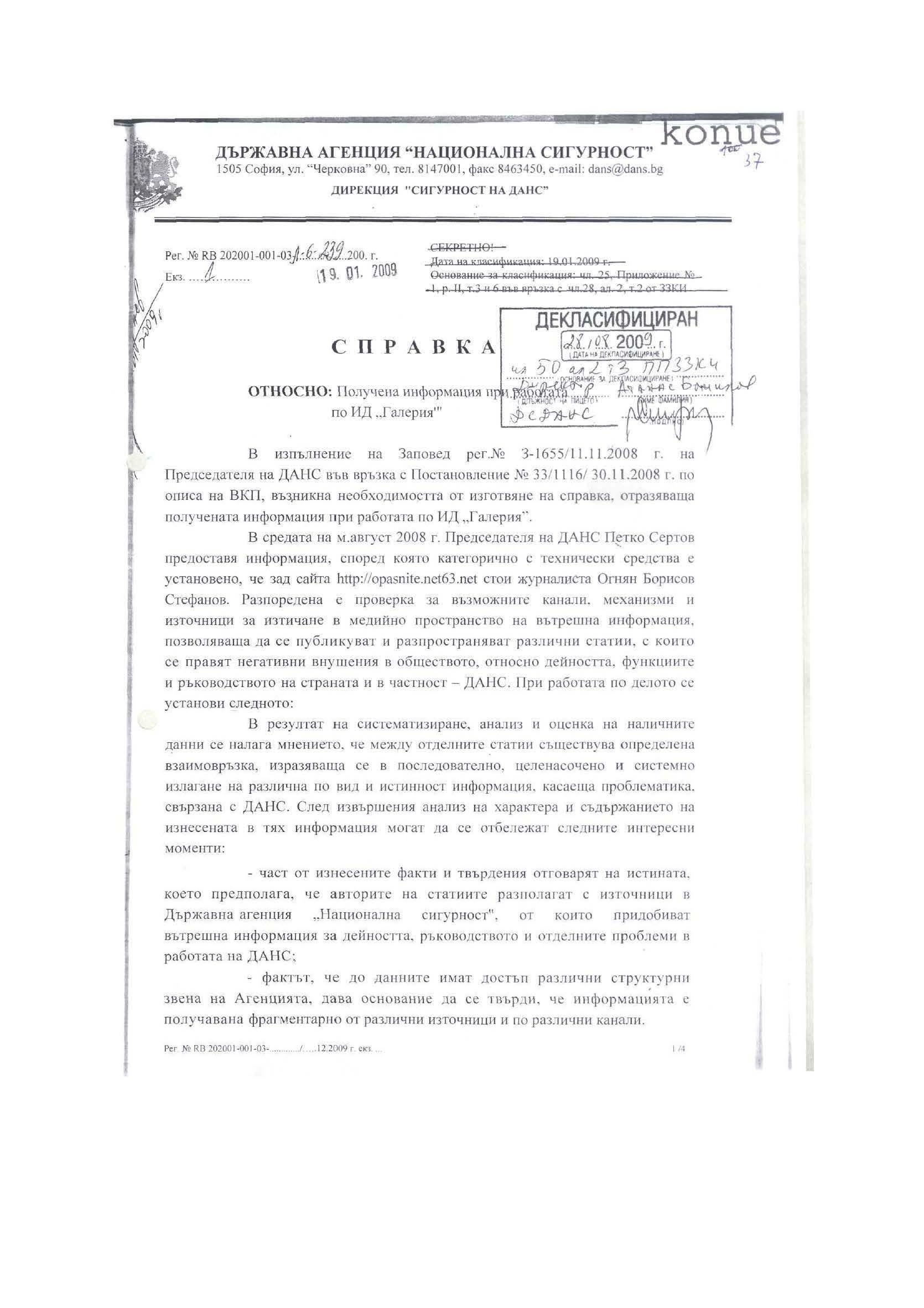galeria-no-censorship_page_41