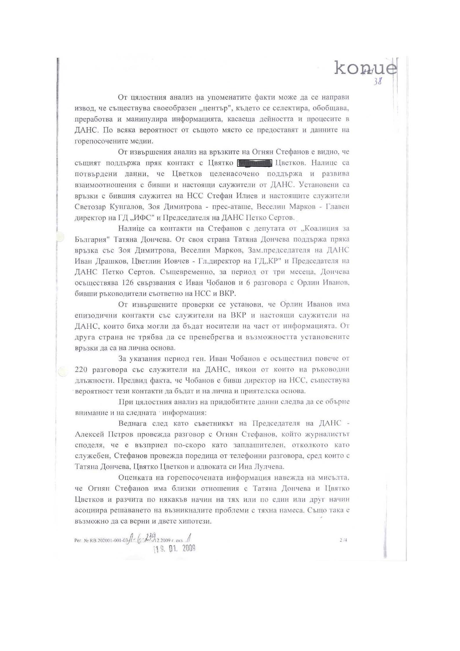 galeria-no-censorship_page_42