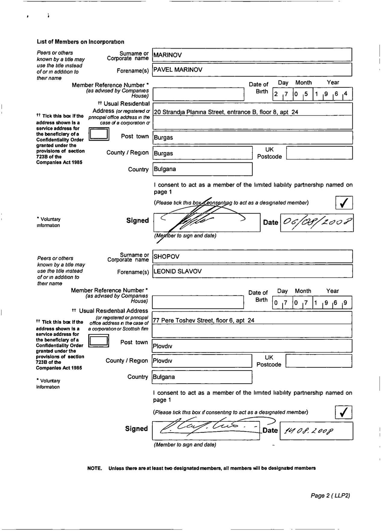 interlog-balkani-registration1