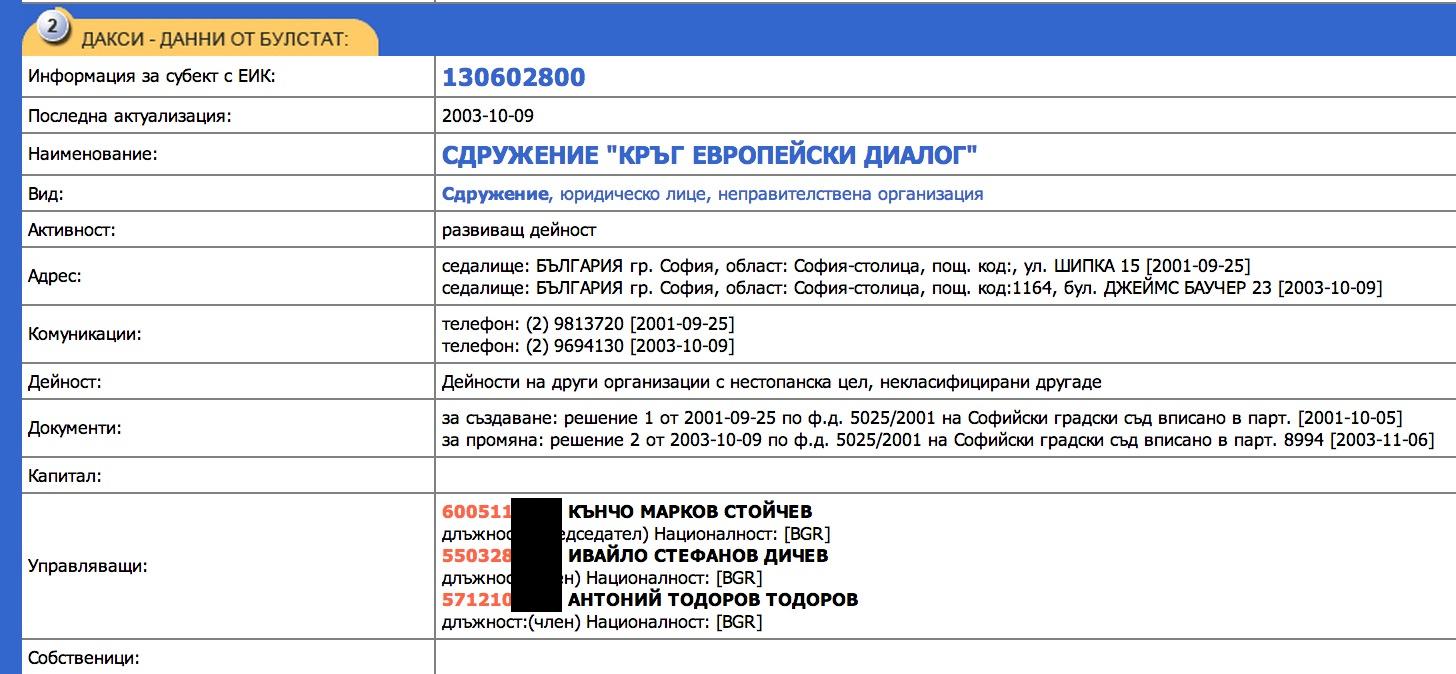 Capture_2013-11-04_a_14.54.38
