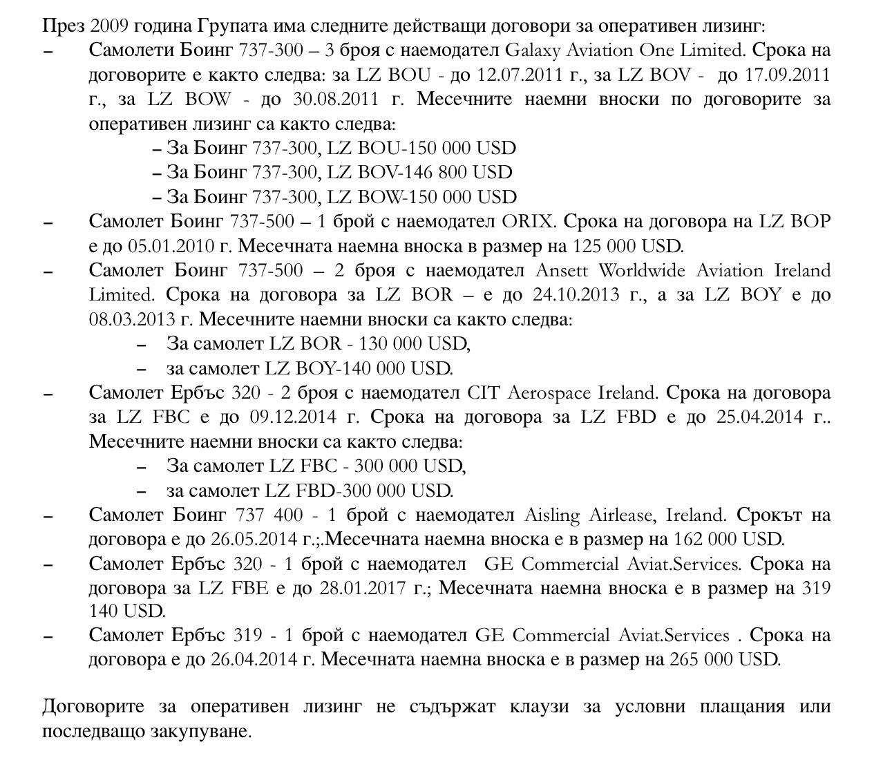 Capture_2013-11-21_a_18.41.53