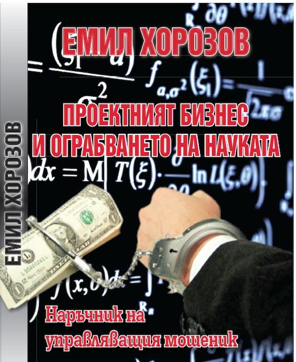 Capture_2013-12-18_a_13.36.30