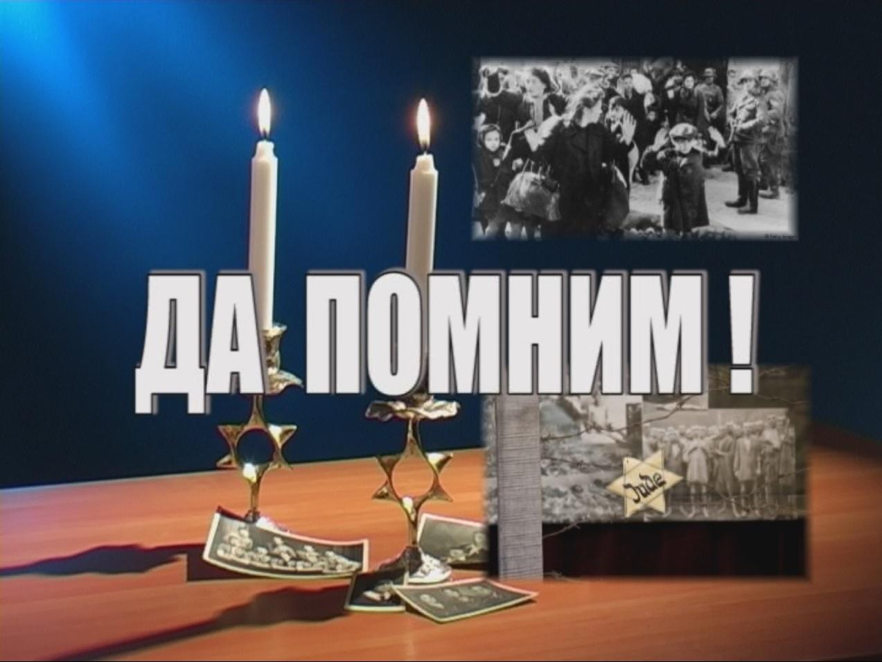 Създаде се център за еврейско-българско сътрудничество