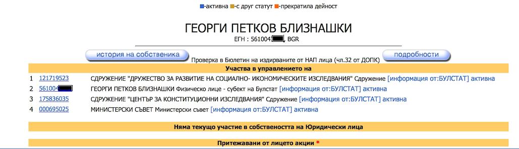 Capture_2014-08-14_a_15.42.38