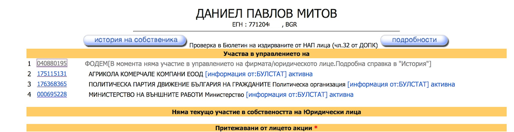 Capture_2014-08-14_a_15.42.51