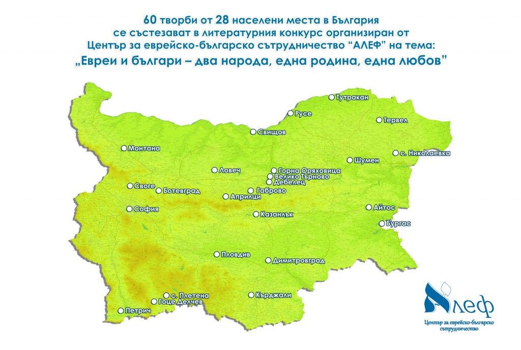 Concurs-MAP-1024x687