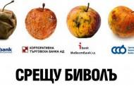 """""""Репортери без граници"""" подкрепи Биволъ срещу КФН и БНБ"""