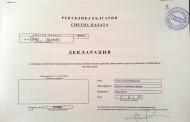 Как Стоян Мавродиев излъга в национален ефир
