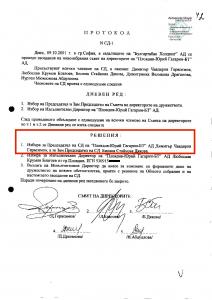 gagarin-predsedatel-gerasimov