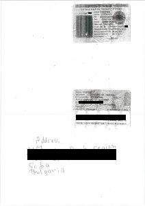 podkrepa-swiss_Page_34