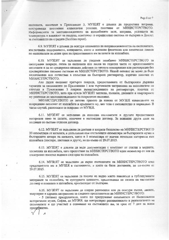 dogovor-louvre-5