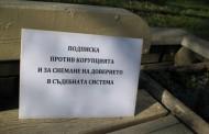Инвалиди изхвърлени на улицата ще се самозапалят пред Община Бургас