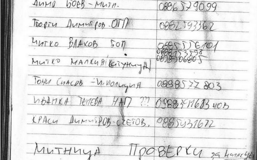 Цацаров ще бори корупцията с прокурорка замесена в «Костинброд» и «Червеи» и дансаджия от тефтера на Цар Киро