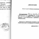 2-pavlina-brandel-podpis