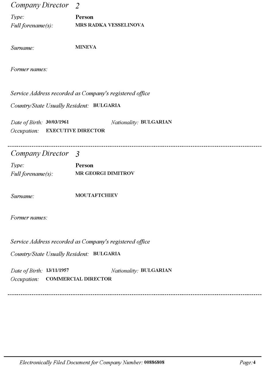 #КОЙ допуска рецидивирането на КТБ в ПИБ?