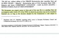 Пълният достъп до плана за преструктуриране на ПИБ щял да попречи на ЕК да разследва държавната помощ