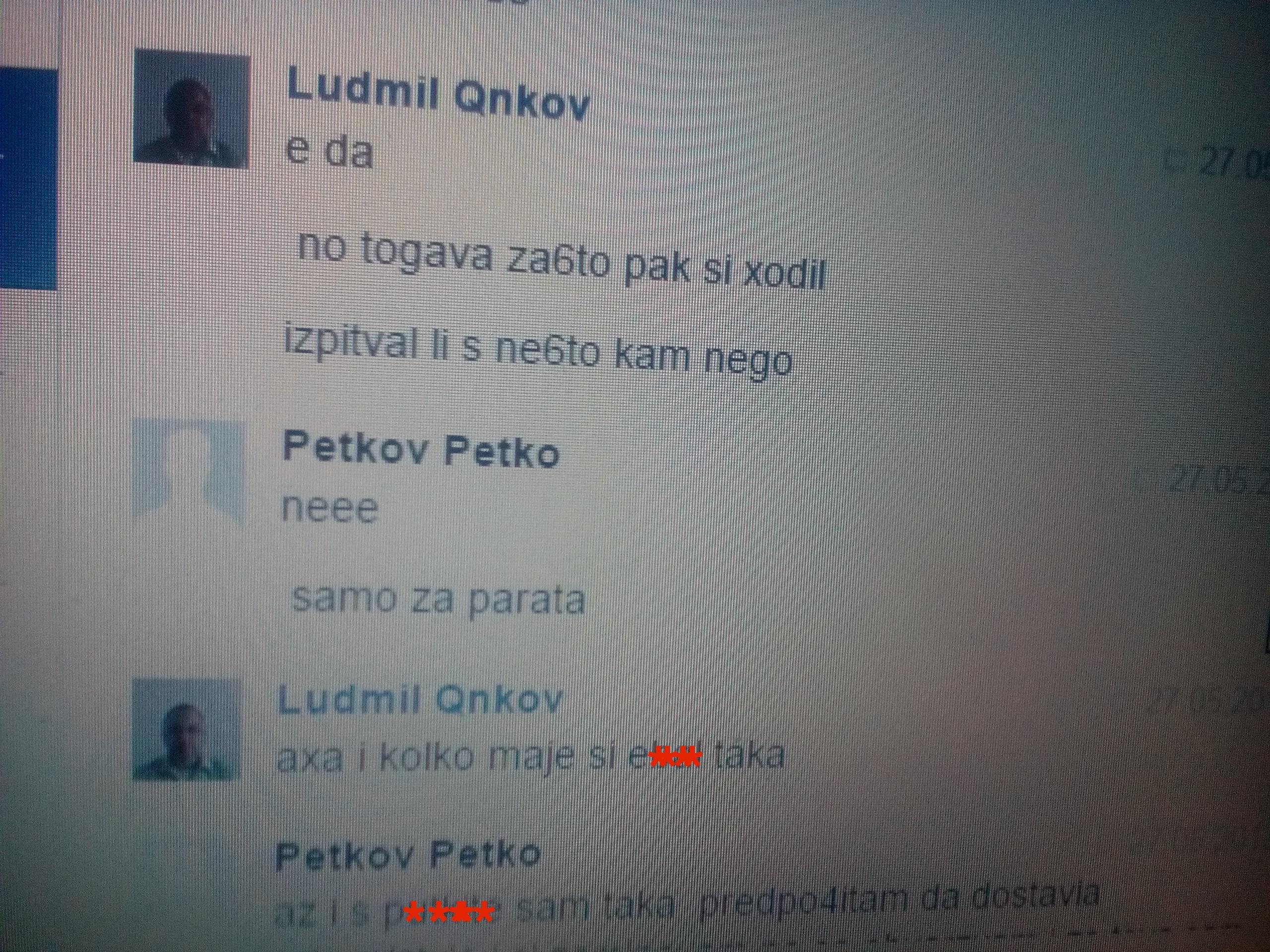 petkov-chat-5