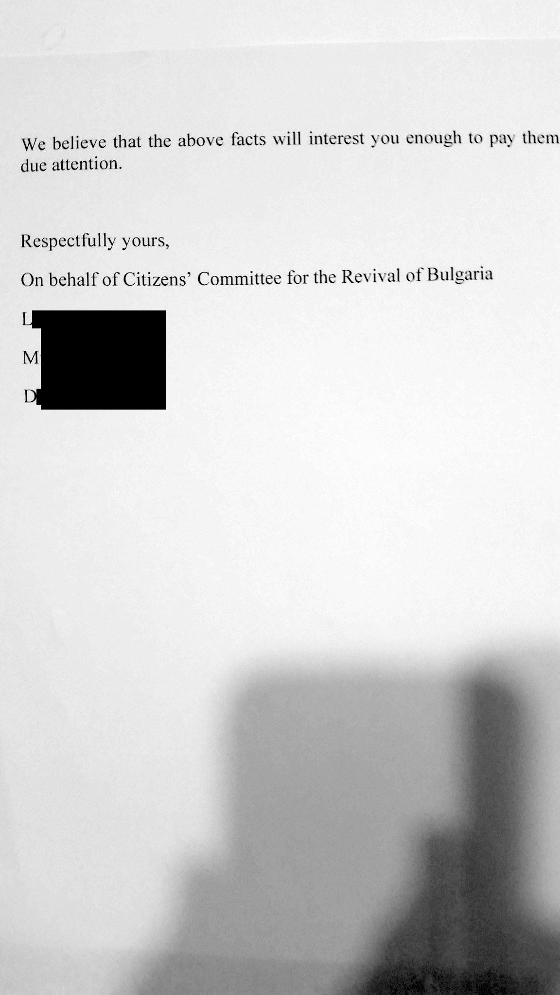 """Писмо до посолството на САЩ разкрива схемата """"Булгартабак"""" с участието на Бойко Борисов, Делян Пеевски и Ахмед Доган"""
