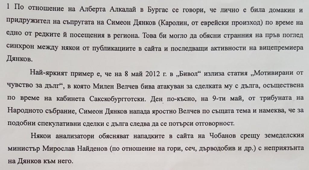 budali-dyankov