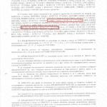 Никстом, Еликс и Ви Ем Пи са гаранти по договор за заем на Вейлмес от ПИБ