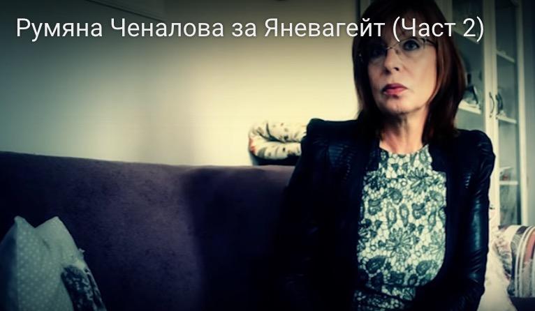 chenalova-2